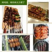 燒烤用品燒烤叉子木把烤簽子不銹鋼烤魚叉子野餐烤雞肉串簽子10支·樂享生活館