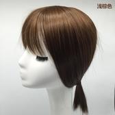 假髮  發片女仿真發長直發隱形無痕假發片頭頂遮白發碎劉海增發塊