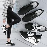 運動鞋 跑步鞋內增高韓版百搭女鞋原宿風厚底休閒鞋「Chic七色堇」