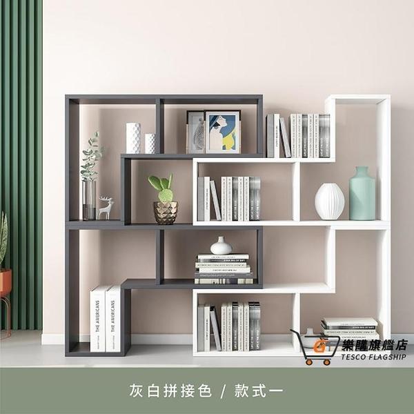 格子櫃 簡約組合書櫃創意轉角書架臥室落地簡易置物架隔斷展示櫃格子櫃T