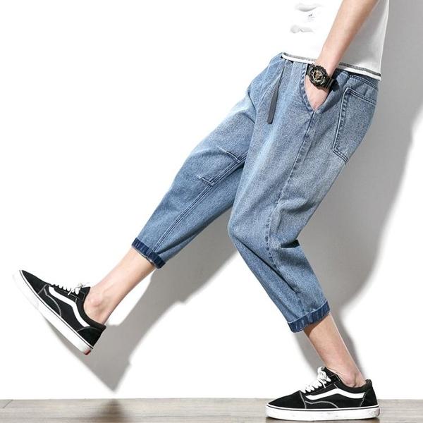 鬆緊腰牛仔褲男青年潮大尺碼 彈力七分褲小腳哈倫馬褲潮 雙11低至8折