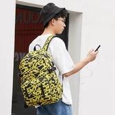 牛津布後背包-迷彩印花大容量USB男雙肩包3色73ya17【巴黎精品】