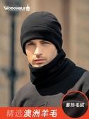 帽子男冬天羊毛針織帽青年戶外羊絨毛線帽加厚保暖秋冬季男士帽子 韓國時尚週
