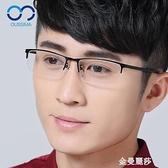 半框眼鏡框男半框鈦合金商務配眼鏡眼鏡架成品鏡901 極簡雜貨