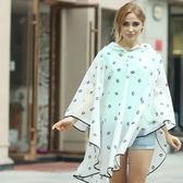 雨衣 印花斗蓬式雨衣/成人雨衣/背包位【EL2056】 BOBI  10/06