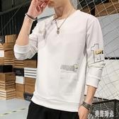 長袖T恤 2019秋季新款韓版長袖T恤潮流男上衣服體恤衛衣潮牌打底衫 zh8879『美好時光』