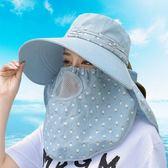 遮陽帽女夏天出游百搭遮臉防紫外線太陽帽戶外騎車帽子大檐防曬帽   LannaS