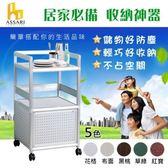 ASSARI-(草綠)輕量鋁合金1.3尺1門置物櫃(寬40*深41*高84cm)