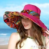 遮陽帽女夏天出游防曬戶外春秋可摺疊海邊帽子沙灘帽大沿帽太陽帽  ◣怦然心動◥