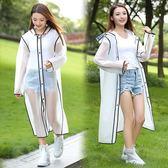 透明雨衣成人戶外雨衣時尚雨披套裝男女長款徒步雨衣旅行雨衣  LannaS