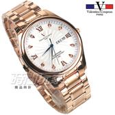 valentino coupeau范倫鐵諾 古柏 風車紋晶鑽時刻指針錶 防水手錶 男錶 學生錶 白面x玫瑰金 V6167RAM-1