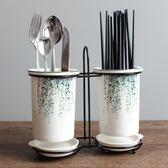 北歐植物陶瓷筷子架家用瀝水筷子筒雙筷子桶筷子籠收納置物架筷盒    多莉絲旗艦店