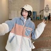 羊毛羔外套 羊毛羔加厚外套女冬2021新款韓版寬鬆拼接上衣百搭短款女裝潮 嬡孕哺