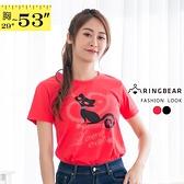 棉T--甜蜜俏皮銀蔥愛心貓咪印圖氣質圓圓領短袖T恤(黑.紅S-5L)-T88眼圈熊中大尺碼