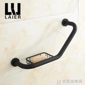 浴室扶手全銅黑色帶皂網浴缸安全把手防滑