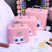 化妝包大容量可愛便攜小號收納盒少女心簡約迷你小方包手提化妝箱 QG14590『Bad boy時尚』