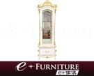 『 e+傢俱 』AF10 崔妮蒂 Trinity 新古典展示櫃 | 新古典酒櫃 | 歐式展示櫃 | 金箔銀箔 | 可訂製