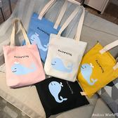 【雙十二】狂歡帆布包布袋女文藝韓版學生大容量簡約百搭韓國chic手提斜挎單肩包   易貨居