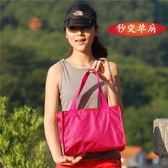 可折疊雙肩包男女攜旅行背包休閒旅游包 超輕便攜