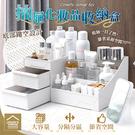 抽屜式化妝品塑膠收納盒 告別凌亂梳妝台 輕鬆分類節省空間 底部可瀝水【HA0111】《約翰家庭百貨