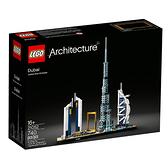 21052【LEGO 樂高積木】Architecture 建築系列 杜拜 (740pcs)
