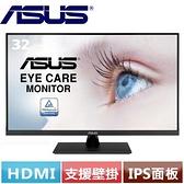 ASUS華碩 32型 VP32AQ 2K窄邊螢幕