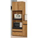 【森可家居】費利斯2尺高餐櫃 8CM916-1 木紋質感