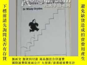 二手書博民逛書店原版英文書《罕見Ten Steps to Positive Li