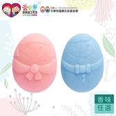 【愛皂事】唐寶寶精油手工皂 - 香味任選 ( 甜橙、白麝香 )