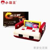 小霸王游戲機D99高清4K電視插卡雙人無線手柄老式經典紅白機家用童年fc連接游戲卡任天堂