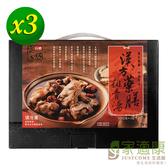 【台糖安心豚】漢方藥膳排骨 x3盒 (1.8kg/盒)_免運_台糖食補