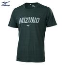 MIZUNO 童裝 短袖 大童 T恤 合身版型 吸汗快乾 黑【運動世界】32TA110609