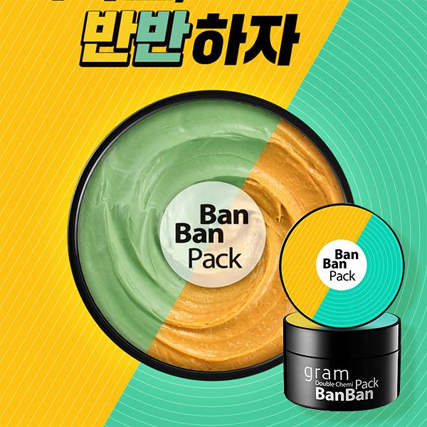韓國 Ban Ban Pack 雙效草本淨顏調理面膜 130g 雙色半半膜【PQ 美妝】