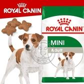 【培菓寵物48H出貨】SHN 法國新皇家 《小型成犬》MNA-8KG