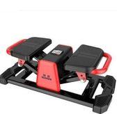 踏步機家用免安裝靜音登山機多功能原地腳踏機健身器材 法布蕾輕時尚igo