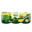 綠巨人生機玉米粒150Gx3入/組【愛買】