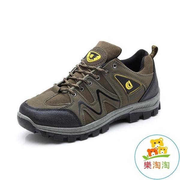 男鞋登山鞋防滑旅游鞋防水運動鞋輕便休閒戶外鞋【樂淘淘】