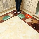 地墊 廚房長條吸水防油耐臟地墊防水防滑地墊門墊床邊陽台腳墊
