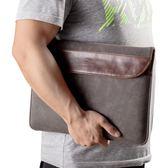 筆電包蘋果13.3寸air內膽包小米pro電腦包聯想14筆記本保護套15皮套15.6限時一周下殺75折