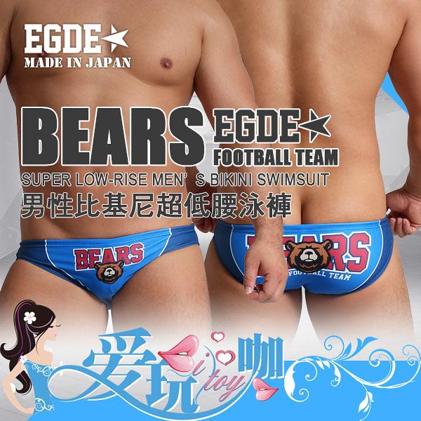 ● M號 ● 日本 EGDE 猛熊美式橄欖球隊 男性比基尼超低腰泳褲 BEARS Super Low-rise Bikini Swimsuit EDGE
