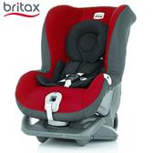 Britax plus 頭等艙 0-4歲 汽車安全座椅*(紅)