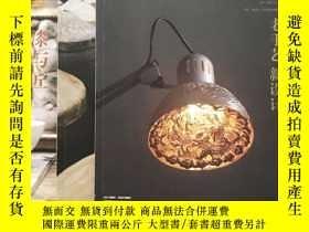 二手書博民逛書店《Homeland罕見家園 》 福州 生活方式 手藝 收藏Y416868 出版2013