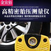 打氣機便攜式12v大功率汽車車用高壓點煙器輪胎打氣泵多功能消費滿一千現折一百