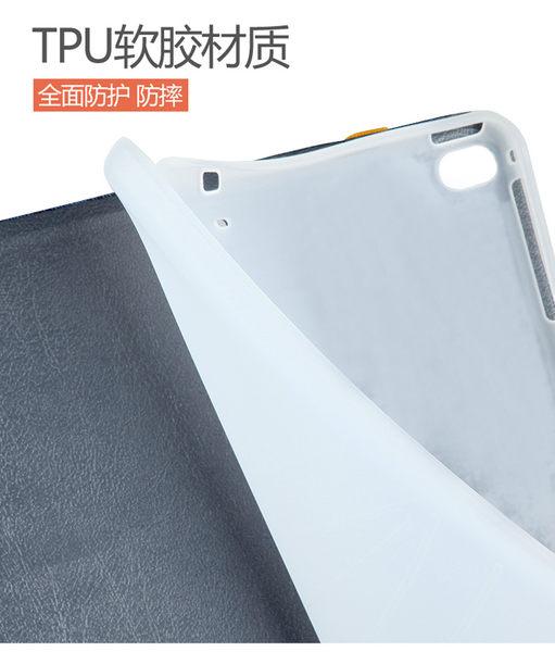 New iPad 2017 2018 Air Air2 平板皮套 智慧休眠全包防摔軟內殼保護套 時尚簡約布藝平板電腦保護殼