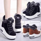 冬季女鞋新款韓版兔毛厚底內增高短靴12cm超高跟 DN4583【VIKI菈菈】