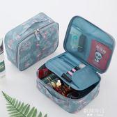 少女心化妝包可愛小號便攜大容量多功能韓版簡約便攜化妝品收納包 歐韓時代