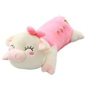 豬公仔布娃娃床上長條抱枕頭小豬玩偶可愛男孩毛絨玩具女生日禮物