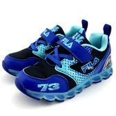 《7+1童鞋》FILA 魔鬼氈 炫彩電燈  輕量止滑  運動鞋  4221  藍色