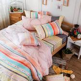 床包兩用被組 / 雙人【彩遊之嬉-兩色可選】含兩件枕套  100%天絲  戀家小舖台灣製AAU215