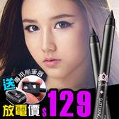 Lioele 放電高手防水眼線膠筆 送專用削筆器(共9色)